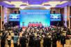 """""""2018中国企业500强""""榜单出炉:这一年的进步多大?"""