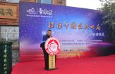 新華社民族品牌工程攜手康師傅探訪中國最北郵政局