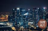 青岛新旧动能转换:到2022年,新动能主导经济发展