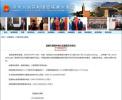 外交部再次提醒在瑞典中国公民注意安全 两个月内4次提醒