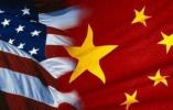 白皮书阐述中方对于中美经贸摩擦的八大立场