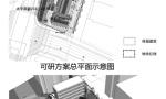 南京常府街地块将打造特色文化商业街区