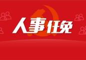 李毛任平煤神马集团任党委书记、董事长 梁铁山退休