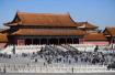 故宫北院区开建 将满足公众哪些期待?