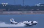 我国大型水陆两栖飞机AG600成功水上首飞 来看看这型飞机到底什么样