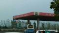 """平頂山""""環保新套路"""":監測點附近加油站只能夜間營業"""