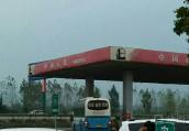 """平顶山""""环保新套路"""":监测点附近加油站只能夜间营业"""