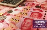 北京公布企业工资指导线 经营正常企业可涨薪8.5%