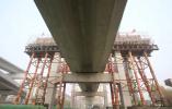 """高速和轨道""""并行"""":北京新机场线共构段主体结构完工"""