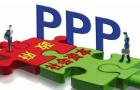 江苏助推民资参与PPP项目 81个项目总投资446.87亿