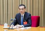 李克强出席第21次中国-东盟领导人会议