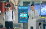 香港地铁宣布:正式接入港版支付宝