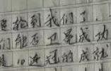 """杭州一小学跳绳队失冠""""哭一路"""",校长回信:感谢这个第2名"""