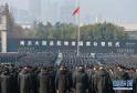 南京大屠杀死难者国家公祭仪式在南京举行