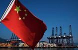 """""""中国发展是世界的机遇""""——多国前政要热议中国改革开放40年伟大成就"""