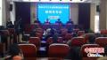 """平顶山郏县举行""""回郏过年""""双节文化旅游活动新闻发布会"""