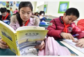 """最新!北京426所义务教育校领首批""""达标卡"""" 你的学校上榜了吗?"""
