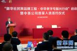 品牌銳評:中國何時誕生世界級茶品牌?