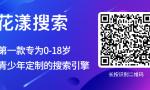 祝贺!两位中国学者当选美国国家科学院外籍院士
