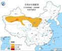 做好防御准备!沙尘暴蓝色预警发布 新疆、内蒙古局地有沙尘暴