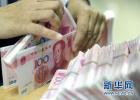 河北平山:建设高质量财政 实现跨越式发展