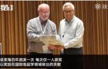 南京大学沈树忠院士获地层学国际最高金奖:为首位获奖亚洲科学家
