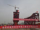 郑州西四环奥体大桥合龙 预计8月中旬通车