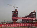 郑州西四环奥体大桥合龙