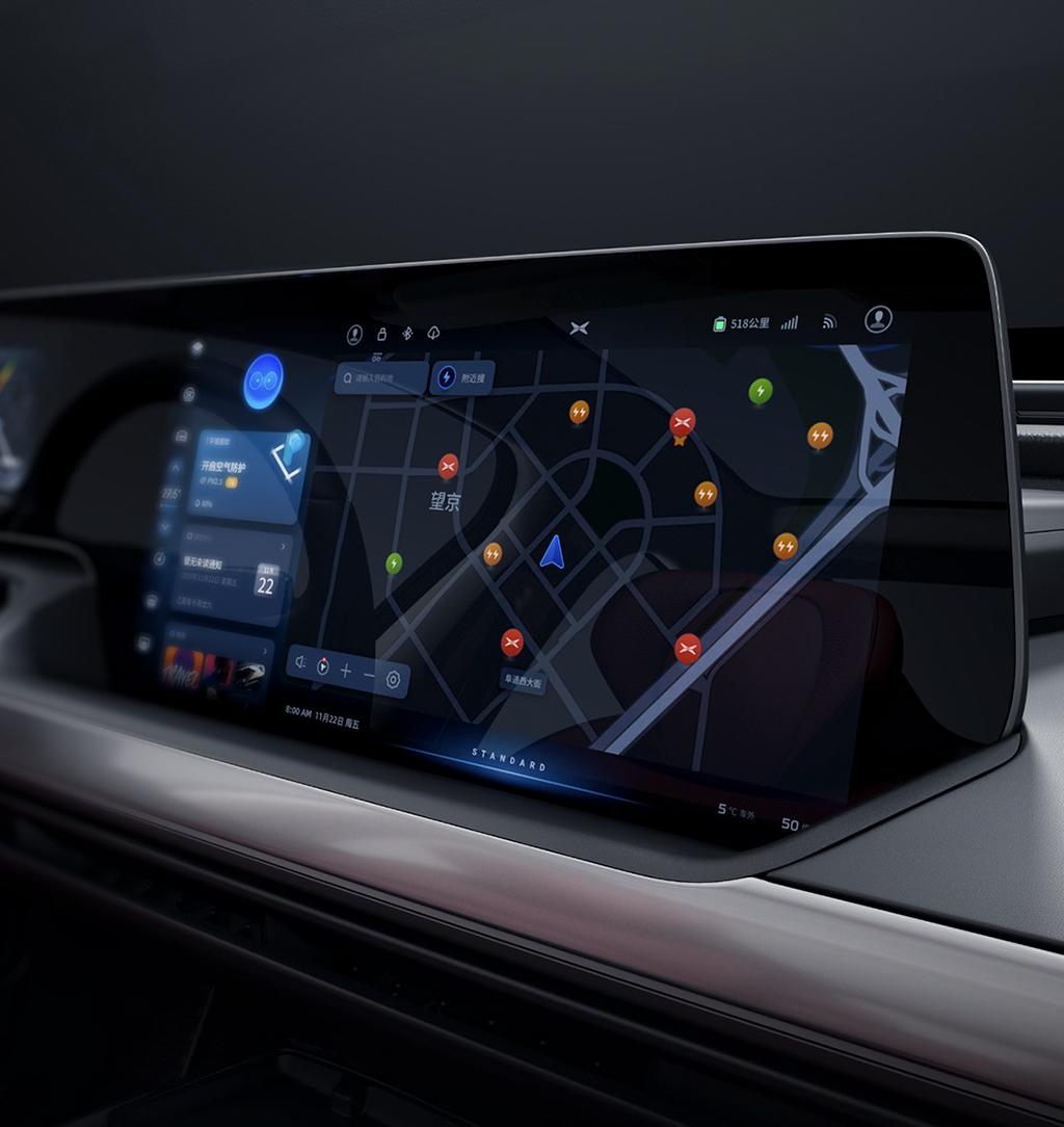 小鹏P7内饰细节图发布 将于广州车展开启预售