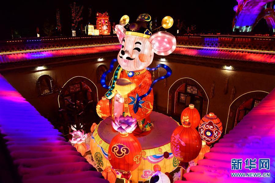 (文化)(8)河南陕州地坑院新年灯会开幕