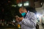 武汉金银潭医院院长:身患绝症、妻子被感染,抗击疫情最前线奋战30余天