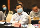 """河南省生態環境""""三線一單""""初步成果濟源對接會召開"""