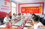 濮阳市委书记宋殿宇赴台前县调研人大代表联络站建设及工作开展情况