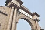 ?河北省首个国家技术转移人才培养基地获批