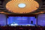 """""""一带一路""""文化数贸港项目启动 数字经济赋能洛阳老城"""