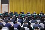 哪些部长、省委书记参加了长江经济带发展座谈会?