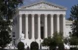 为了维生素C,中国商务部首次到美国最高法院辩论