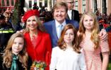 【组图】荷兰国王一家出席国王节活动 小公主合影漂亮可爱