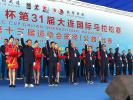 第31届大连国际马拉松赛激情开赛 近三万名选手共享盛会