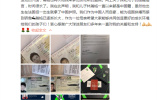 """邓亚萍晒护照回应国籍质疑 她们也曾为这种事""""说破嘴皮"""""""
